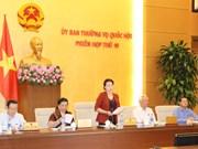 越南第十四届国会常务委员会第十次会议闭幕
