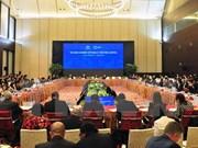 2017年APEC会议:第二次高官会正式开幕
