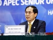 2017年APEC会议:让APEC离居民和企业更近