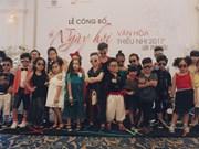 越南最长儿童画之路将于本月28日在河内亮相