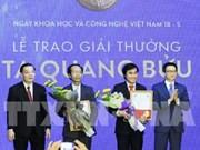 越南政府副总理武德儋: 2017年谢光宝奖在越南科技领域的地位日益提升