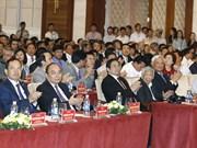 越南政府总理阮春福莅临清化省调研