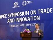 2017年APEC会议:依靠创新驱动经济增长