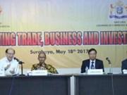 印度尼西亚企业关注越南市场