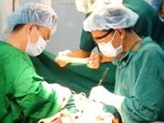 越南成功抢救一例心脏破裂患者