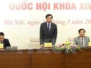 越南第十四届国会第三次会议将于5月22日开幕