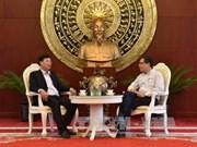 胡志明共青团中央书记处第一书记黎国峰探访越南驻中国大使馆