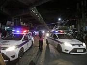 一名韩国人在菲律宾被杀害