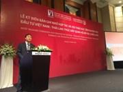 越南与泰国促进贸易与投资合作