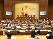 越南第十四届国会第三次会议发表第一号公报