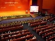 缅甸第二届21世纪彬龙会议拉开序幕