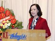 张氏梅就任越南古巴友好协会主席