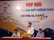 2017年越南房地产博览会将于今年6月初举行