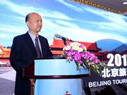 北京旅游推介交流会在河内举行