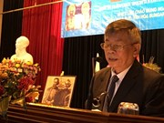 保加利亚教育文化和斯拉夫文字节在河内举行