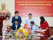 韩国Aluko 集团加强对越南兴安省投资力度