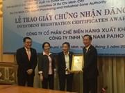胡志明市迎来近9000万美元的两个外资项目