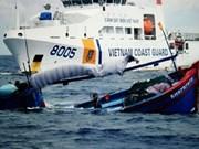 5艘越南渔船被印尼巡逻船抓扣:大部分渔民和4艘渔船被释放