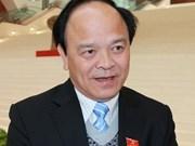 原平定省省委书记因违纪受处分