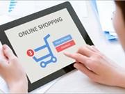 越南网上零售市场增长迅速