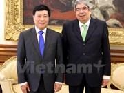 越南政府副总理兼外长范平明拜会葡萄牙议会议长