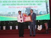 越南第一家外商独资企业获越南国家主席授予的勋章