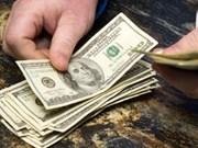 越盾兑美元中心汇率连续3个交易日保持不变
