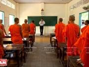 寺内的高棉文培训班