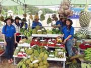 2017年朔庄省水乡果园节预计将吸引1万人参加