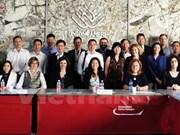 越南与欧盟加强教育合作