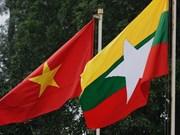 越缅两国外交部第七次政治磋商在缅甸举行