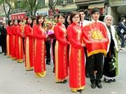 越族的婚俗