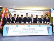 胡志明市与韩国庆尚北道促进合作关系
