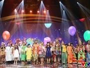 2017年东盟青少年(Asean+)大联欢在河内举行