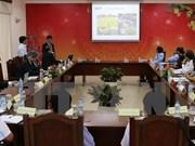 日本堀正集团将对越南安江省进行投资