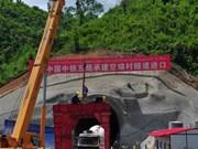 中国至老挝铁路将于2021年12月正式投运