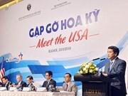"""""""2017年相约美国""""会议即将在胡志明市举行"""