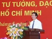 中央宣教部与2017-2020年任期越南驻外大使和代表机构首席代表会面