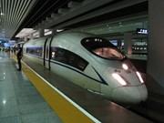 泰国与日本签署协议 促进高铁等领域合作