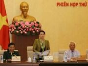 越南国会常委会召开第十一次会议