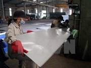 越南正式对进口彩钢实行关税配额管理