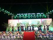 2017年安州芒果节在山罗省拉开序幕