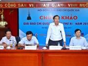 2016年越南国家新闻奖:95个新闻作品获奖