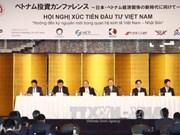 越南政府总理阮春福在日本继续开展各项活动