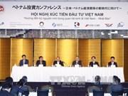越南政府总理阮春福和日本首相安倍出席在东京举行的越南投资促进会