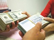 5日越盾兑美元中心汇率保持不变