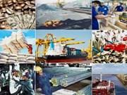 越南集中精力完善社会主义定向市场经济体制