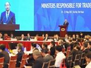 维持APEC是地区经济增长与互联互通的引擎
