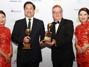 越南旅行社连续第五次荣获世界旅游大奖