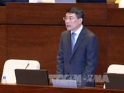 越南第十四届国会第三次会议聚焦金融机构不良贷款问题